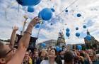 شادی اوکراینی ها