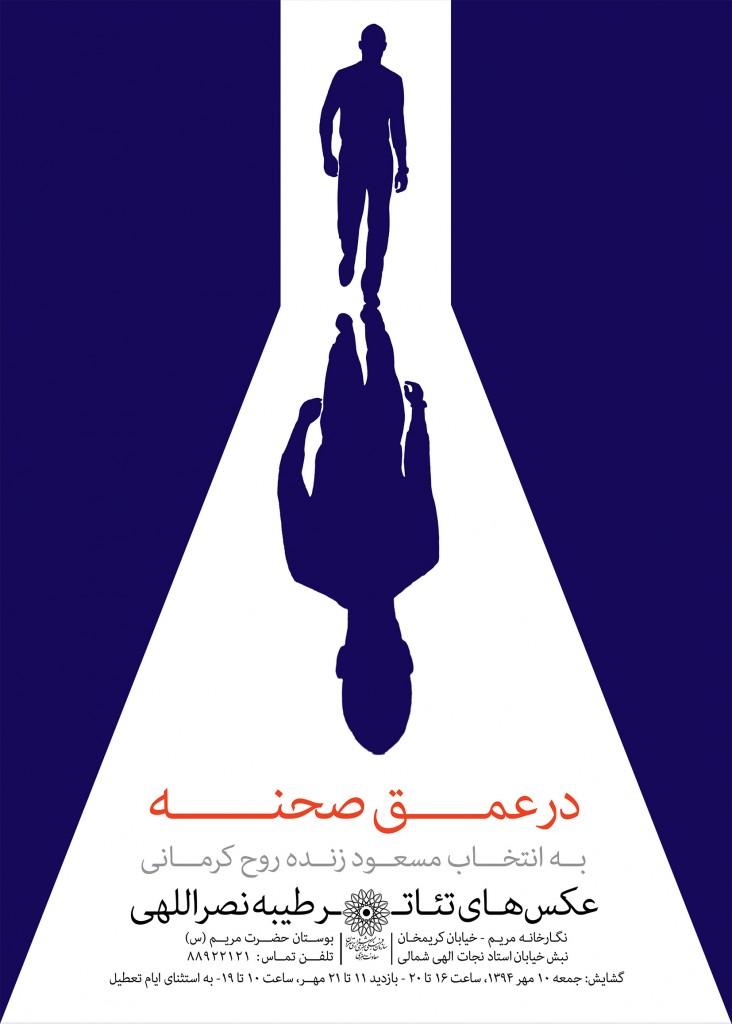 Poster ok