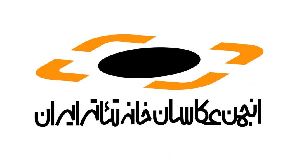 logo akasan