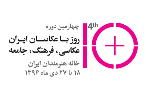 logo 10 days khabar