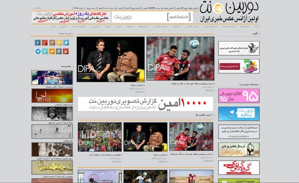 ۱۰۰۰۰-site